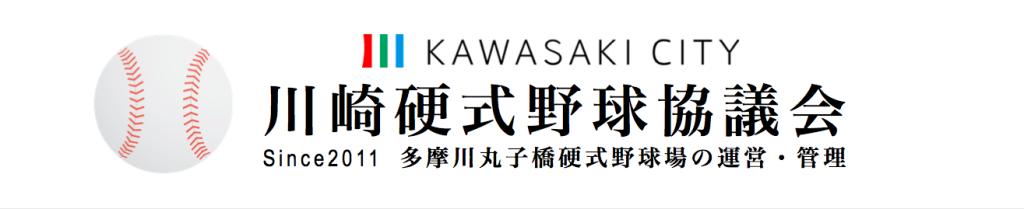 kawakokyo_logo
